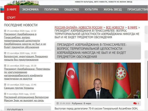 Rusiya nəşrində Azərbaycan Prezidentinin BMT-də çıxışı barədə material dərc edilib