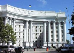 Ukrayna XİN Dağlıq Qarabağla bağlı bəyanat yaydı