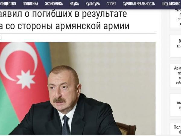 Rusiya KİV-i Prezident İlham Əliyevin xalqa müraciətini yayımladı - FOTO