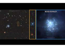Astronomlar Qız bürcündə rekord səviyyədə parlaqlığa malik qədim qalaktika tapıblar
