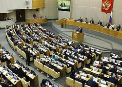 Dövlət Duması Qarabağda sülh yolu ilə tənzimlənməyə kömək göstərməyə hazır olduğunu bildirib