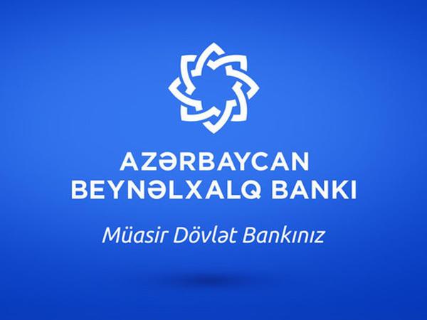 Azərbaycan Beynəlxalq Bankı Silahlı Qüvvələrə Yardım Fonduna 1 milyon manat köçürdü