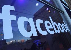 """""""Facebook"""" əməkdaşlarına pandemiyadan sonra da distant çalışmağa icazə verib"""