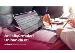Unibankın biznes müştəriləri hesablararası köçürməni saniyələr ərzində edəcək!