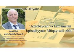 Azərbaycan və Ermənistan iqtisadiyyatı: Müqayisəli təhlil