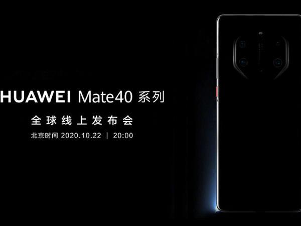 Dünyanın ilk 6 kameralı smartfonu Huawei Mate 40 Pro ola bilər