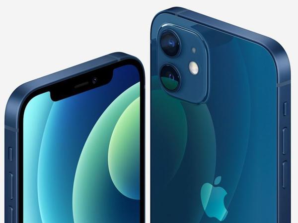 Ən ucuz və ən bahalı iPhone'lar satan ölkələr