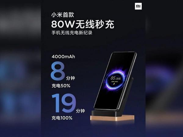 Xiaomi yeni sürətli naqilsiz şarj texnologiyasını təqdim etdi