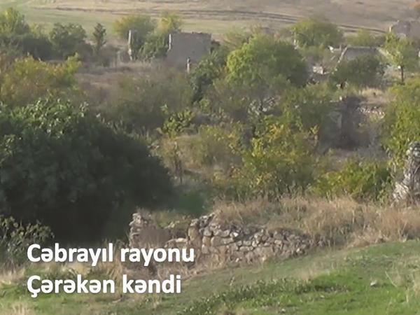 Cəbrayıl rayonunun işğaldan azad olunan Çərəkən kəndi - VİDEO