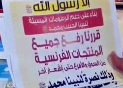 """Qətərin """"Əl-Meera"""" marketlər şəbəkəsi Fransa məhsullarını satmaqdan imtina edib"""