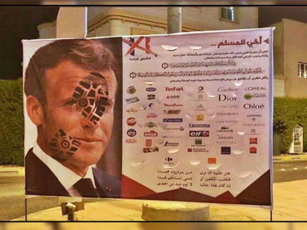 Makronun açıqlamalarından sonra müsəlman ölkələri Fransa məhsullarına boykot elan etdi - FOTO