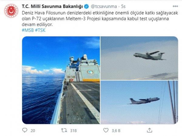 """Türkiyə Ordusunun arsenalına """"P-72"""" hərbi təyyarələri daxil olur"""