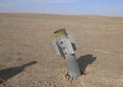 ANAMA top mərmiləri, raket, bombacıq, radiopelenqator və mərmi qalıqları aşkar edib - FOTO