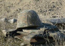 Ermənistan sərhəd qoşunlarının itkilərini açıqladı