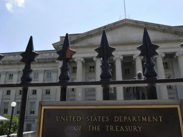 ABŞ Maliyyə Nazirliyi İrana qarşı sanksiyaları genişləndirib
