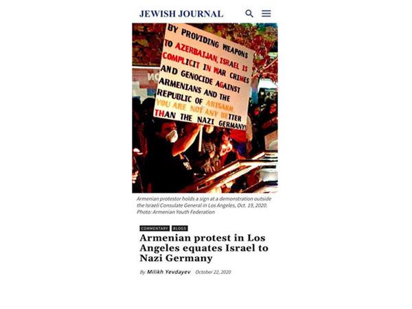 Erməni lobbisinin İsraili nasist Almaniyası ilə eyniləşdirməsi ABŞ yəhudi icmasında ciddi narazılıqla qarşılanıb