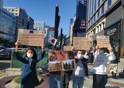 """Koreyada erməni vandalizminə qarşı etiraz aksiyası keçirilib - <span class=""""color_red"""">FOTO</span>"""