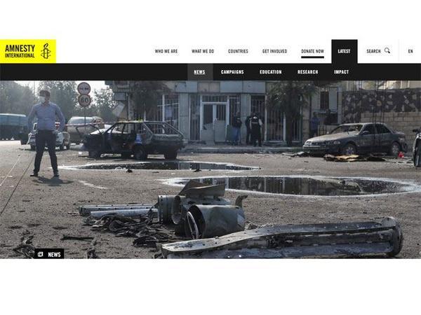 """""""Amnesty International"""" Ermənistanın Bərdəyə istifadəsi qadağan olunmuş kasetli raketlərlə zərbələr endirdiyini təsdiqlədi - FOTO"""