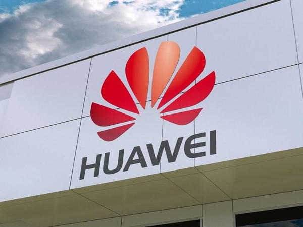 """""""Huawei"""" şirkətinə """"Intel"""" prosessorlarından istifadə qadağan edilib"""