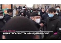 Ermənilər Moskvada Fransa səfirliyi qarşısında aksiya keçirib - VİDEO