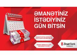 """""""Ziraat Bank Azərbaycan""""dan yeni """"Səmərəli Əmanət""""!"""