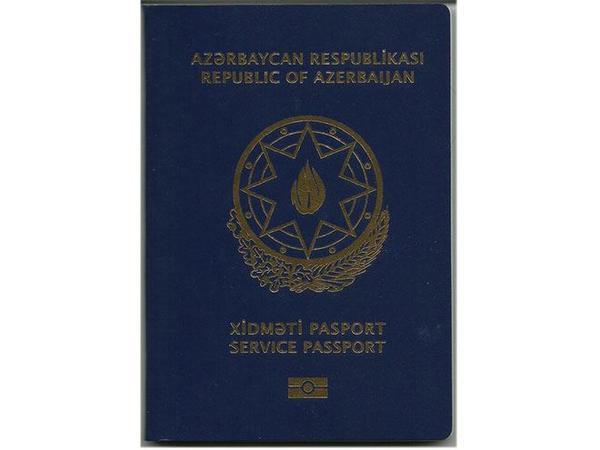 """""""Xidməti pasport almaq hüququ olan vəzifəli şəxslərin siyahısı""""nda dəyişiklik edildi"""