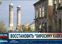 """""""Euronews"""" erməni işğalından azad edilmiş Ağdamdan süjet hazırlayıb - VİDEO"""
