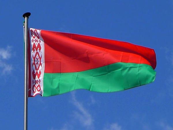 Belarus Ukraynaya nota verdi