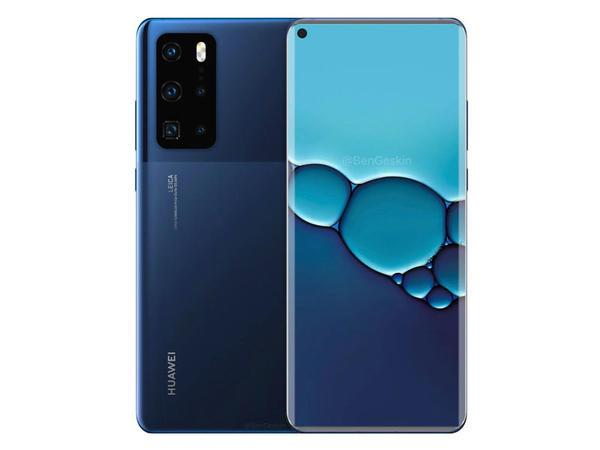 """Yeni qabaqcıl """"Huawei"""" smartfonu açıqlanıb"""