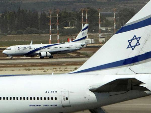 Səudiyyə Ərəbistanı İsrail üçün hava məkanını açdı