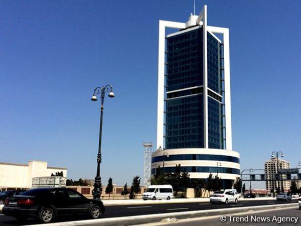 Dövlət Neft Fondu texniki xidmət üzrə tender elan edib