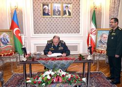 Azərbaycan Müdafiə Nazirliyi İran tərəfinə başsağlığı verib - FOTO