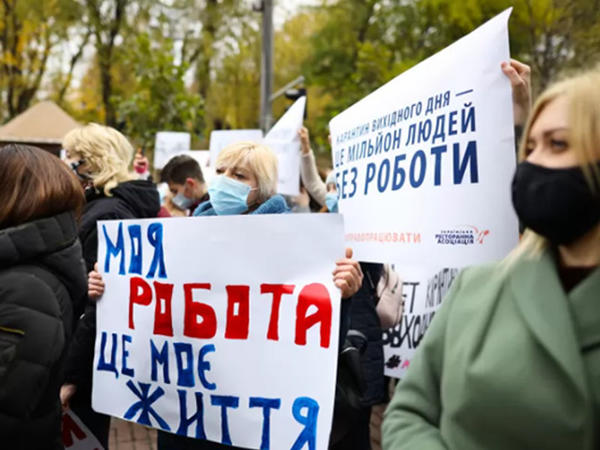 "Ukraynada karantinə etiraz - <span class=""color_red""> FOTOlar</span>"