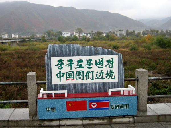 Şimali Koreyada şəkərin qiyməti dörd dəfə bahalaşıb