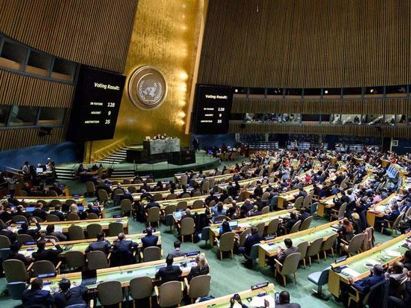 Prezident İlham Əliyevin təşəbbüsü ilə keçiriləcək BMT Baş Assambleyasının COVID-19-la bağlı xüsusi sessiyasının gündəliyi açıqlanıb