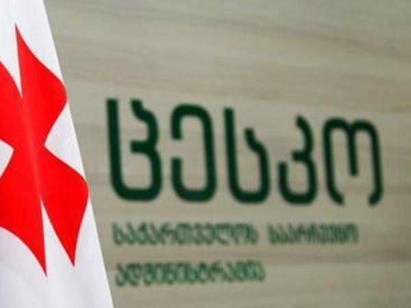 Gürcüstanda parlament seçkilərinin yekun nəticələri dekabrın 3-ü açıqlanacaq