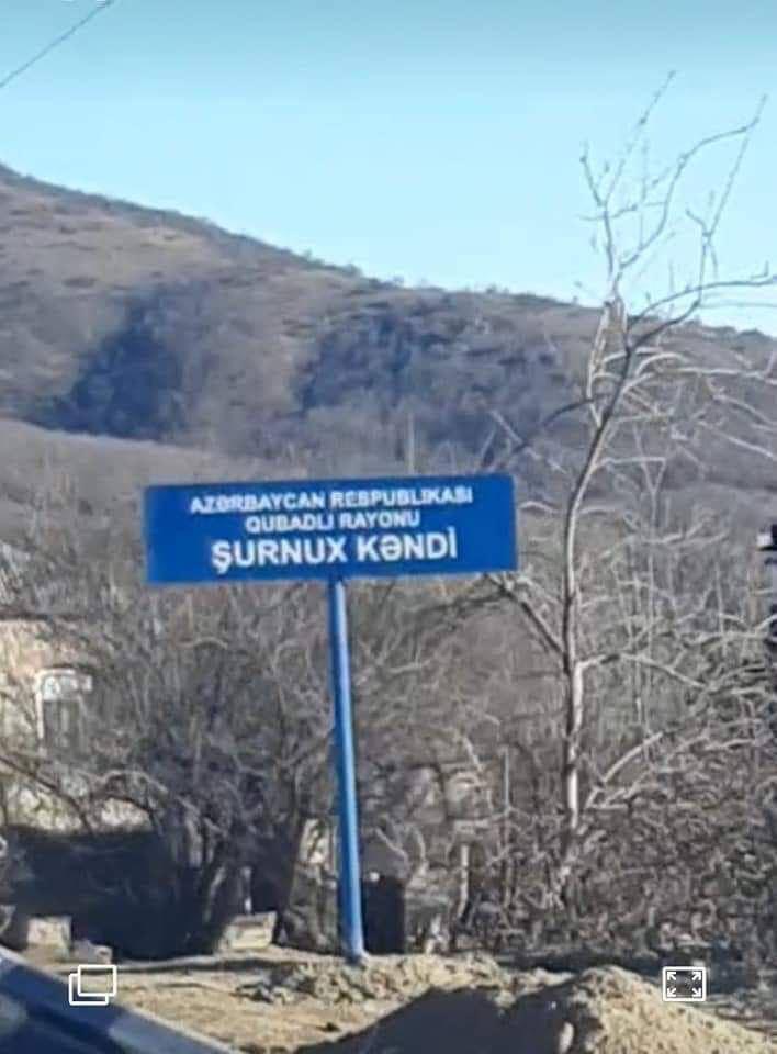 Şurnuxu kəndi ölkəmizə təhvil verildi - Kəndə Azərbaycana aid olan lövhə  yerləşdirildi - FOTO