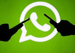 """WhatsApp: hərbi sirlərimiz düşmənə sıza bilər: <span class=""""color_red"""">NƏ ETMƏLİ?</span>"""