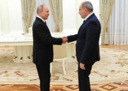 """Putin Ermənistanı cəzalandırdı - <span class=""""color_red"""">Moskva görüşünün detalları - FOTO</span>"""