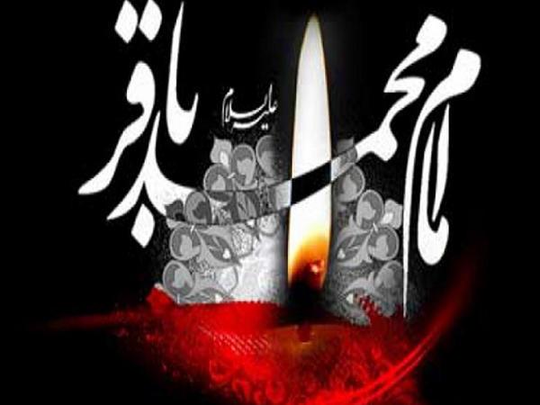 İmam Baqir və zahidin nəsihəti