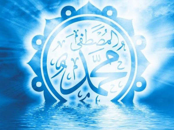 İslamın bina olduğu 4 sütun