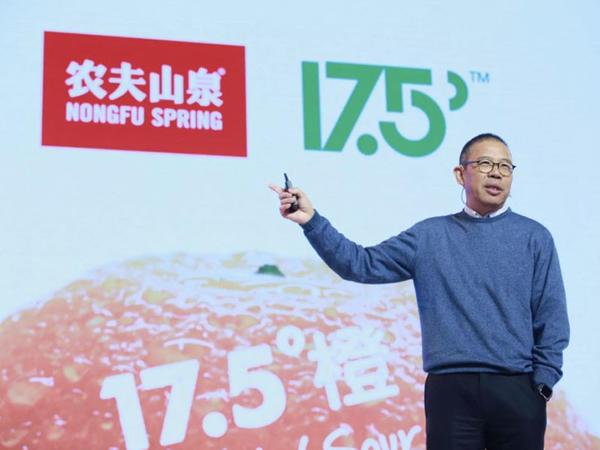 Bloomberg Asiyanın ən varlı milyarderinin adını açıqladı