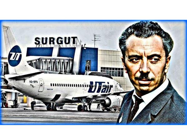 Fərman Salmanov adına Surqut aeroportu Rusiyanın turizm brendləri siyahısına daxil edilib