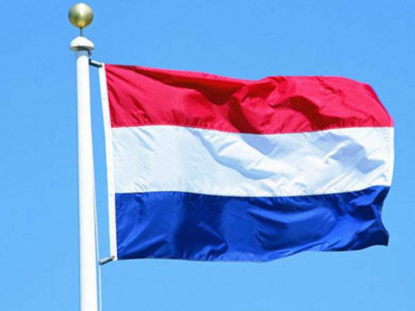 Niderland hökuməti istefa verir