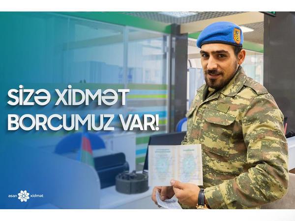 """""""ASAN xidmət""""də şəhid və qazi ailələri üçün xüsusi xidmət təşkil edildi"""