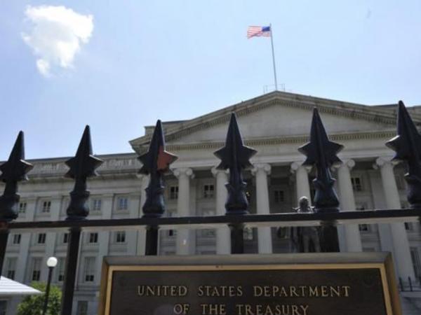 ABŞ Kubanın Daxili İşlər Nazirliyinə qarşı sanksiya tətbiq edib