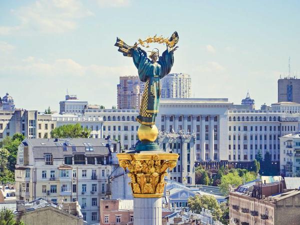 UKRAINE.UA rəsmi saytı fəaliyyətə başlayıb
