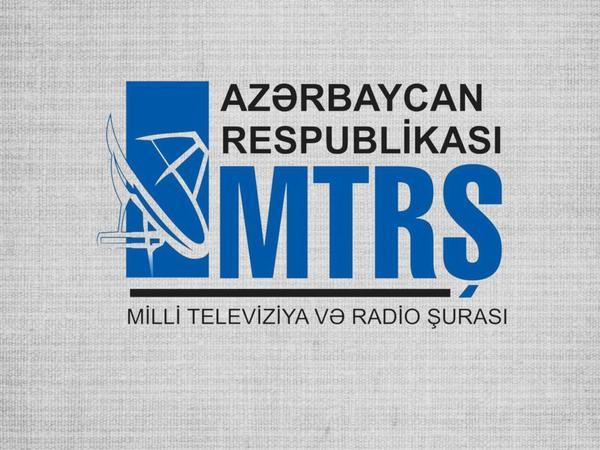 Şuradan İrandan yayımlanan televiziya və radio dalğaları haqda açıqlama