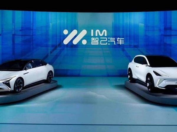 Alibaba da elektrikli avromobil istehsal edəcək