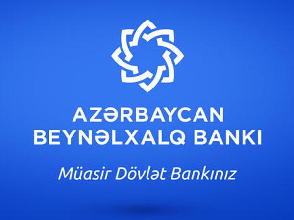 Beynəlxalq Bankın xalis mənfəəti dəfələrlə azalıb